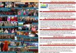 Newsletter9Fall20142